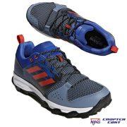 Adidas Galaxy Trail M (CM7376) Мъжки Маратонки