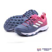 Adidas Galaxy Trail W (CM7381) Дамски Маратонки