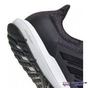 Adidas Solyx M (CP9340) Мъжки Маратонки