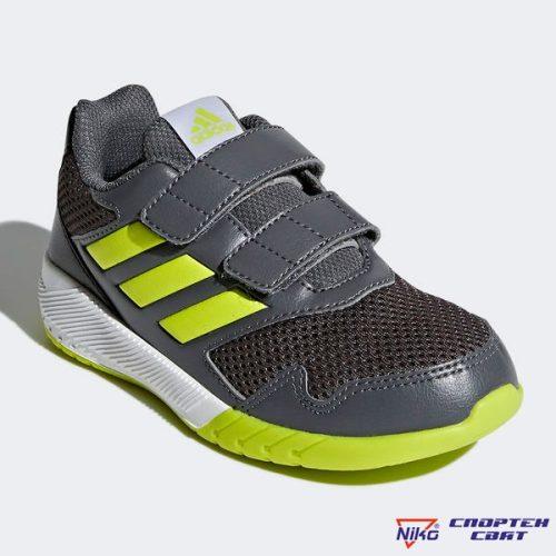 Adidas Altarun CF K (CQ0033)