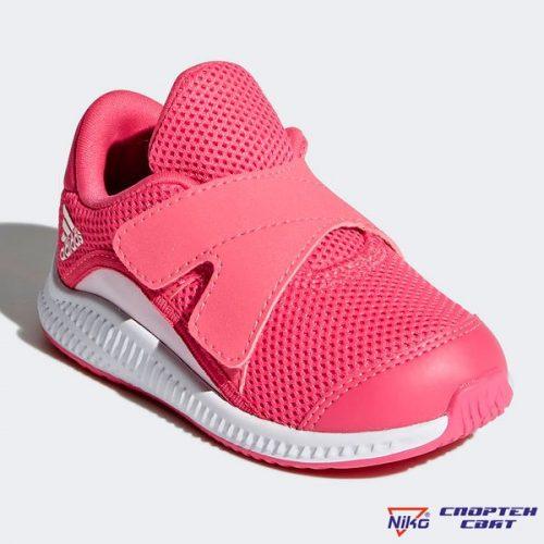 Adidas FortaRun X (CQ0061)