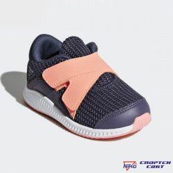 Adidas FortaRun X (CQ0062)