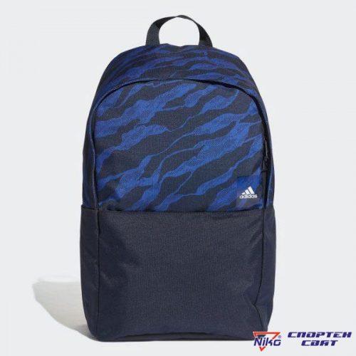 Adidas Classic Backpack Basic (CY7016)