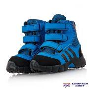 Adidas  Cw Holtanna Snow Cf (D97659)