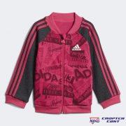 Adidas Basketball French Terry Jogger (DJ1558)