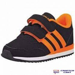 Adidas V JOG CMF (F76480)