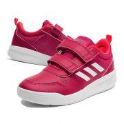 Adidas Tensaurus C (FW3993) Детски Маратонки