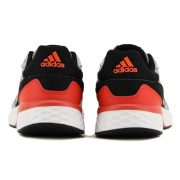 Adidas Response Run (FY5956) Мъжки Маратонки