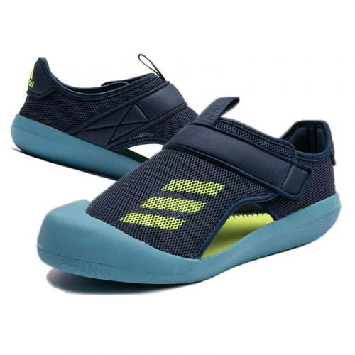 Adidas Altaventure C (FY8928) Детски Сандали