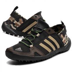 Adidas Terrex Daroga Two 13 H.Rdy (FZ0040)