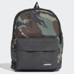 Adidas Camouflage Backpack Small  (GN2005) Раница