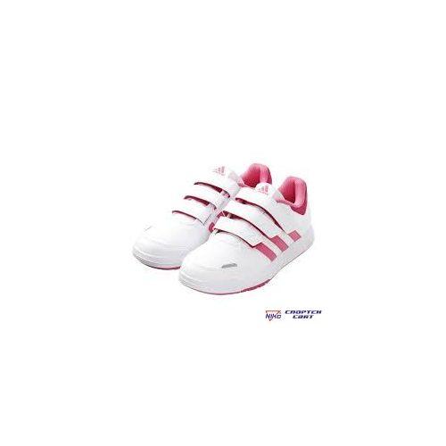 Adidas LK Trainer 6 CF K (M20059) - Оригинални стоки Adidas Nike ... 59b3b668ff