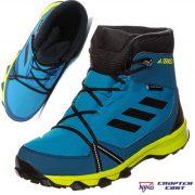 Adidas Terrex Snow Cp Cw K (S80887)
