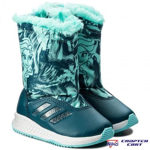 Adidas Frozen RapidaSnow (S81067)