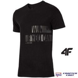 Мъжка Тениска 4F H4L18 (TSM019 20S)